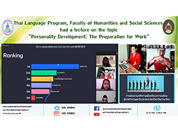 Thai Language Program, Faculty of Humanities and Social Sciences, had a lecture on the topic