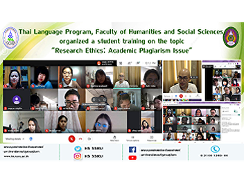 Thai Language Program, Faculty of Humanities and Social Sciences, organized a student training on the topic