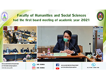 Faculty of Humanities and Social Sciences had the first board meeting of academic year 2021