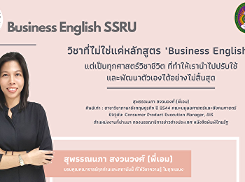 Alumni from Business English, the Faculty of Humanities and Social Sciences, Suan Sunandha Rajabhat University
