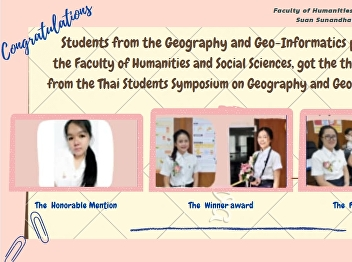 Students from the Geography and Geo-Informatics program, the Faculty of Humanities and Social Sciences, got the three awards from the Thai Students Symposium on Geography and Geo-informatics