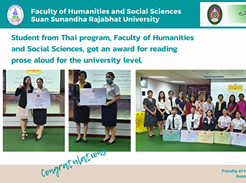 Student from Thai program, Faculty of Humanities and Social Sciences, got an award for reading prose aloud for the university level.