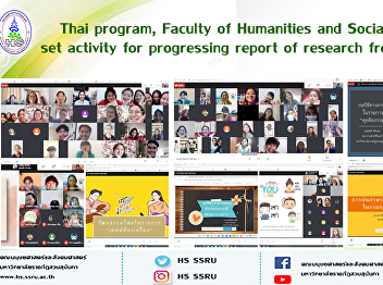 Thai program, Faculty of Humanities and Social Sciences set activity for progressing report of research from students