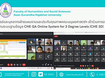 คณาจารย์และบุคลากรฝ่ายแผนงานและประกันคุณภาพคณะมนุษยศาสตร์ฯ เข้าร่วมการอบรมการใช้งานระบบฐานข้อมูล CHE QA Online System for 3 Degree Levels (CHE 3D)