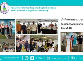 Students from Faculty of Humanities and Social Sciences vaccinated for protecting from the COVID-19.