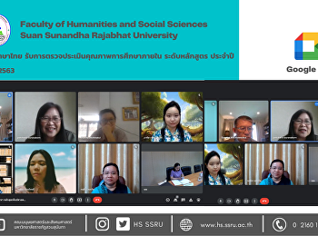Thai Language Program, Faculty of Humanities and Social Sciences, got an internal quality assessment of education in the course level of the academic year 2020
