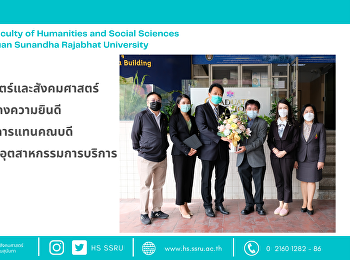 Faculty of Humanities and Social Sciences congratulated to the Acting Dean of the College of Hospitality Industry Management