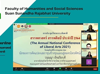 Lecturer from the Thai Language Program, Faculty of Humanities and Social Sciences, participated in a National Research Presentation