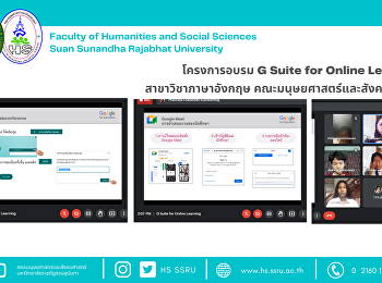 English Language Program, Faculty of Humanities and Social Sciences, organized a training program for G Suite for Online Learning