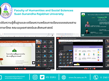 Fundamentals and Blended Learning Preparation Program of the Thai Language Program, Faculty of Humanities and Social Sciences