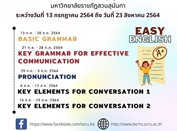 Invite the students from the Business English program to join the Smart Talks project.