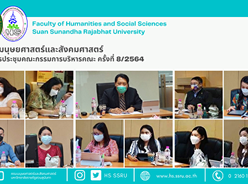 Faculty of Humanities and Social Sciences had the eighth faculty board of directors meeting of 2021