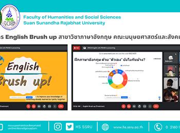 โครงการ English Brush up สาขาวิชาภาษาอังกฤษ คณะมนุษยศาสตร์และสังคมศาสตร์