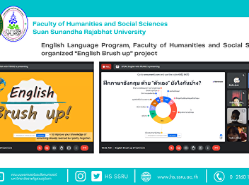 """English Language Program, Faculty of Humanities and Social Sciences, organized """"English Brush up"""" project"""
