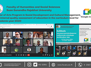Bachelor of Arts Program in Social Development and Cultural Management, got an internal quality assessment of education in the curriculum level for the academic year 2020