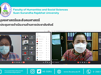 Faculty of Humanities and Social Sciences joined a meeting for the public relations