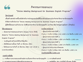 Business English Program of the Faculty of Humanities and Social Sciences