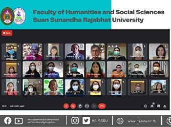 คณะมนุษยศาสตร์และสังคมศาสตร์ รับการตรวจประเมินคุณภาพการศึกษาภายใน ระดับคณะ ประจำปีการศึกษา 2563