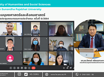 Executives of the Faculty of Humanities and Social Sciences Joined the Ninth University Executive Committee Meeting of 2021 On September 13, 2021, Associate Professor Dr. Nipon Sasitornsaowapa, Dean of the Faculty of Humanities and Social Sciences, with M