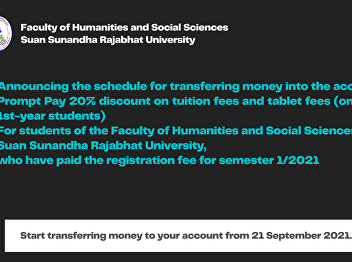 Announcing the schedule for transferring money into the account, Prompt Pay