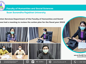Education Services Department of the Faculty of Humanities and Social Sciences had a meeting to review the action plan for the fiscal year 2022
