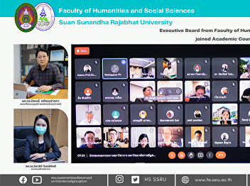 Executive Board from Faculty of Humanities and Social Sciences joined Academic Council meeting session 9/2021