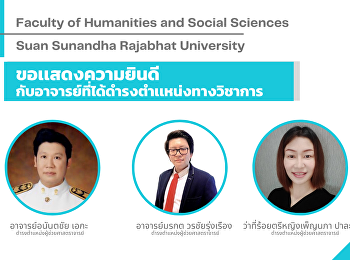 Faculty of Humanities and Social Sciences congratulated the lecturers for getting the academic position.