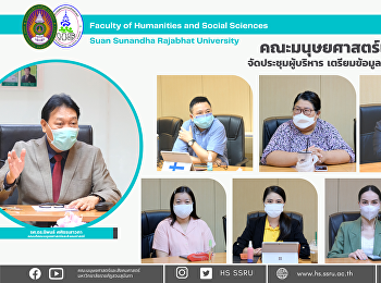 Faculty of Humanities and Social Sciences had an executive meeting to analyze the crises and opportunities