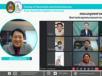 Faculty of Humanities and Social Sciences held the Executive Board meeting in the 7th session /2021