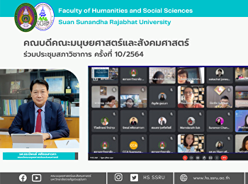 Faculty of Humanities and Social Sciences had the tenth faculty committee meeting of 2021