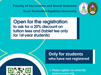 Open for the registration to ask for a 20% discount on tuition fees and (tablet fee only for 1st-year students)