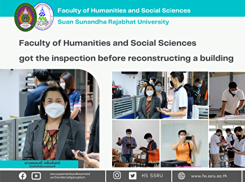 Faculty of Humanities and Social Sciences got the inspection before reconstructing a building